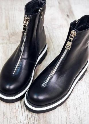 Рр 36-40 зима(осень)натуральная кожа люксовые черные ботинки с молнией и белой окантовкой