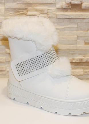 Ботинки женские зимние белые на липучках код с706