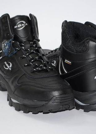 Мужские зимние кроссовки (ботинки) bona, кожа, р-р 41-46