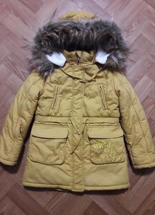 Парка, курточка зимняя теплая р.134 x-woyz