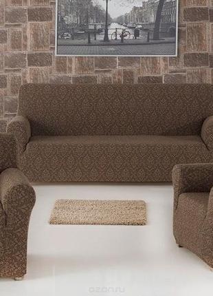 Натяжные чехлы на диван