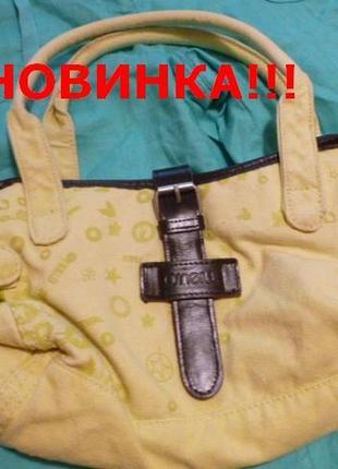 Светлая котоновая сумка отделка кожа и экокожа желто лимонный цвет