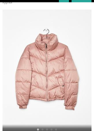 Супер тёплая куртка бершка bershka