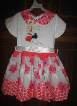 Платье нарядное новогоднее коралловое, юбка двойная костюм маки турция