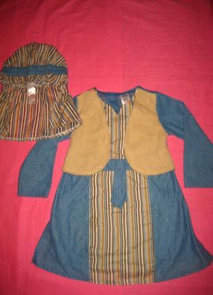 Карнавальный костюм пастуха tesco на 2-3 года