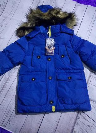 Зимние куртки 4-5лет. венгрия grace