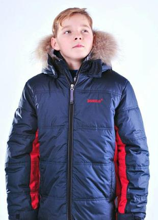 Теплая зимняя куртка donilo для мальчика донило данило