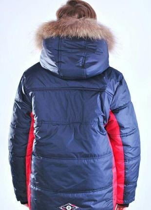 Теплая зимняя куртка donilo для мальчика донило данило2 фото