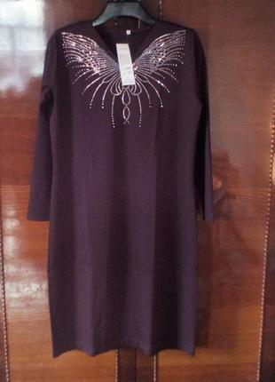 Теплые нарядные платья-полубаталы