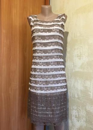 Изумительное кружевное платье,пудра+капучино!