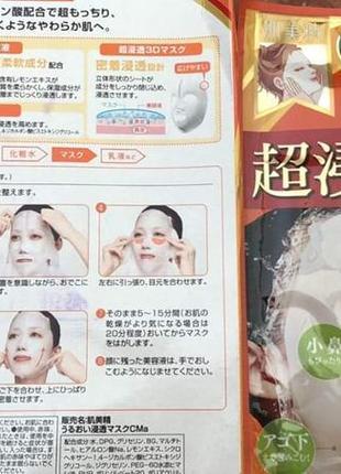 Супер эффективная маска на основе гиалуроновой кислоты