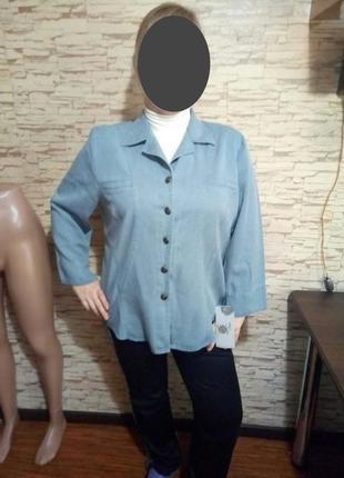 Интересный джинсовый пиджак