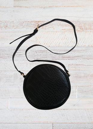 Кругла сумочка