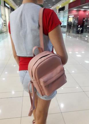 Женский рюкзак самбег брикс ssh пудра для прогуок, учебы