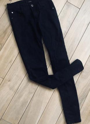 Стильні завуженні джинси