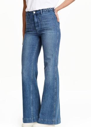 Джинсы клеш/расклешенные джинсы высокая талия