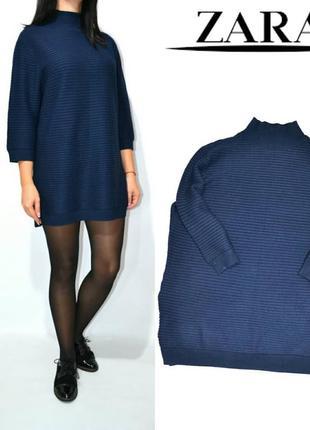 Платье свитер гольф в рубчик оверсайз  zara.
