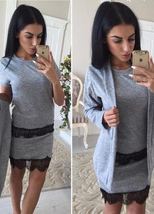 Женский костюм-тройка(футболка+юбка+кардиган)