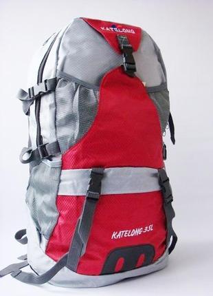 Небольшой туристический рюкзак, велорюкзак