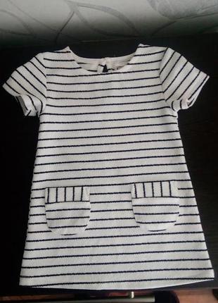 Платье для девокчи