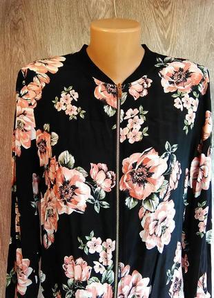 Интересный свитерок . кофта . блуза
