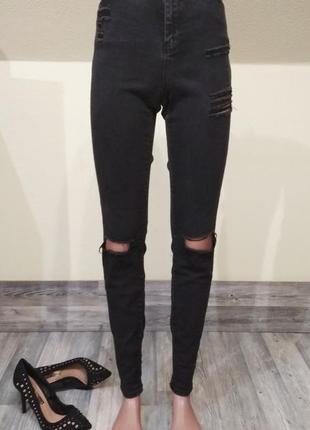 Классные рваные джинсы asos
