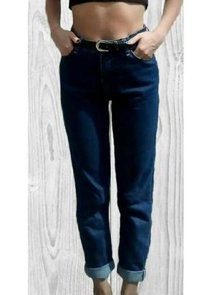 Mom джинсы, джинсы оверсайз на высокой талии