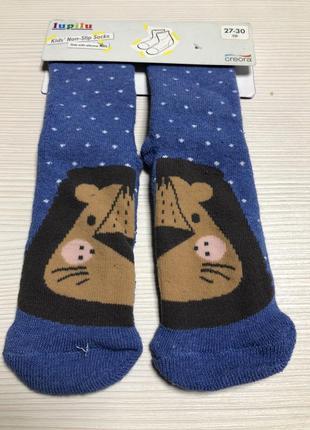 Носки lupilu