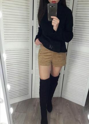 Бежевые шорты new look/замшевые шорты осенние коричневые