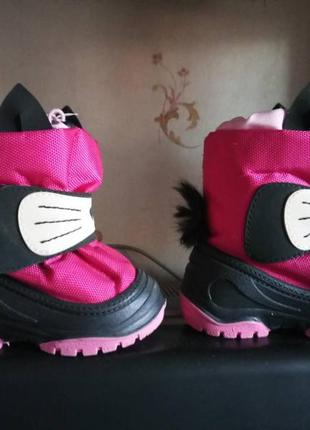 Супер ботинки