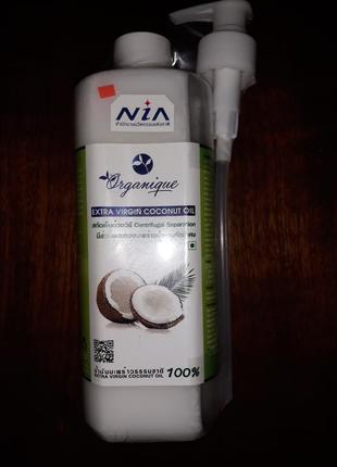 Кокосовое масло(тайланд)