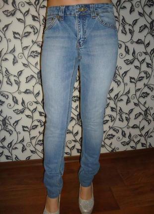 Качественные джинсы!