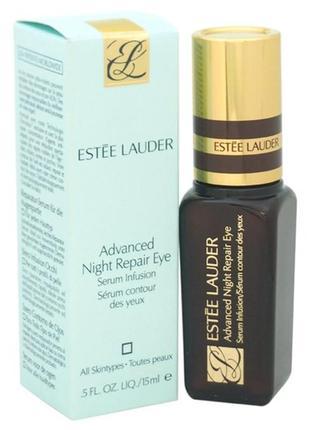 Универсальная восстанавливающая сыворотка для кожи в области глаз estee lauder