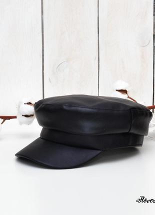 Стильная кепка фуражка