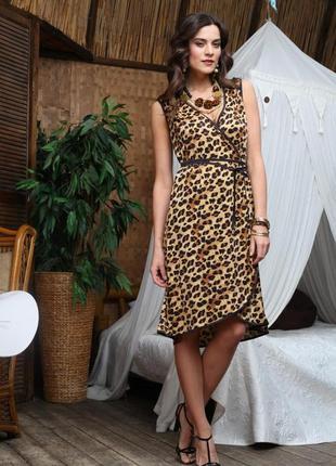 Хит!!! леопардовый принт!!! платье от бренда h&m