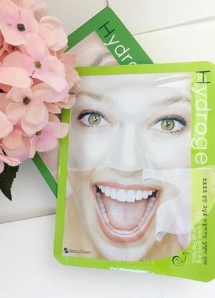 Гидрогелевая маска с муцином улитки