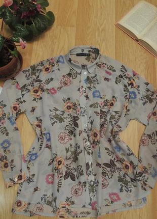 Яркая красивая  блуза atmosphere