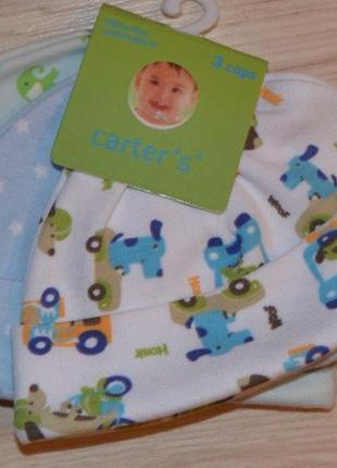 Шапочки для новорожденных, комплект