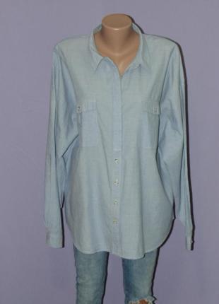Базовая рубашка 22 размера