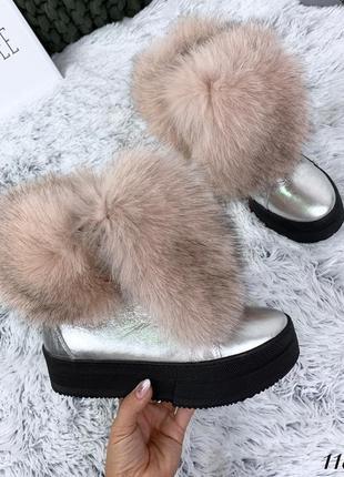 Кожаные зимние сапоги ботинки на макси подошве с роскошной опушкой из песца. 36-40