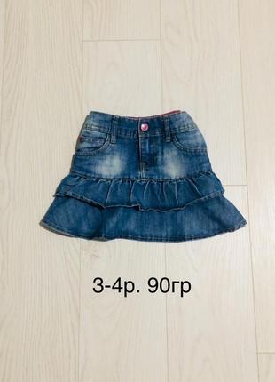 Класна джинсова юбка