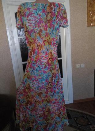 Платье двухстороннее,2 в 1 .  распродажа летних платьев