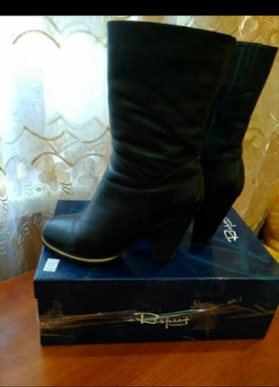 Теплейшие ботиночки