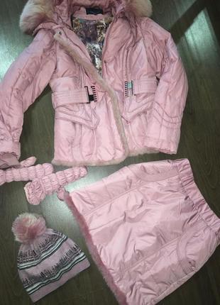 Продам костюм зимний:куртка-пуховик юбка пояс рукавички шапка ангора