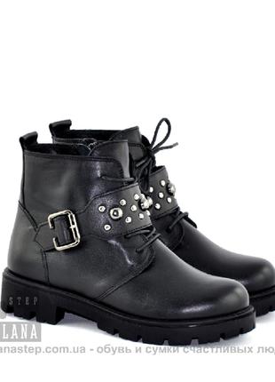 Акция 1+1=3 стильные зимние ботинки для девочки 31  32  33  34  35