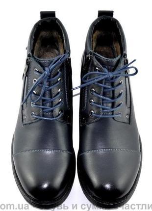 Акция 1+1=3 стильные кожаные мужские ботинки зима 2 цвета  40  41  42  43  44