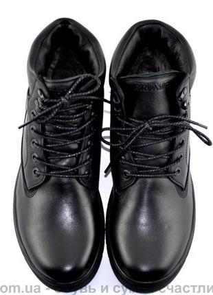 Акция 1+1=3 крутые зимние кожаные ботинки 40-45