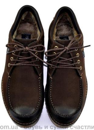 Акция 1+1=3 ботинки мужские зимние prime 40-45