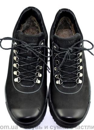 Акция 1+1=3  крутые кожаные зимние кроссовки 41