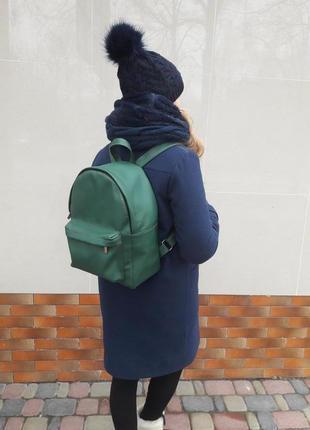 Новый женский изумрудный рюкзак для учебы, прогулок, города с экокожи